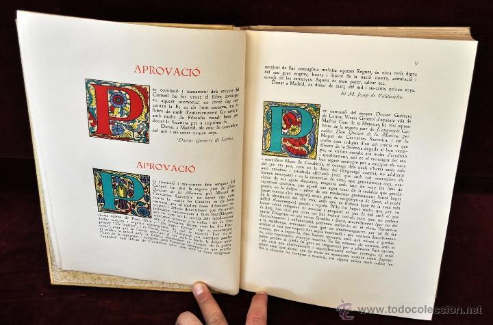 Libros de segunda mano: L'ENGINYOS CAVALLER DON QUIXOT DE LA MANXA. CERVANTES. EDIT. OCTAVI VIADER. 2 TOMOS. QUIJOTE MANCHA - Foto 10 - 54123283