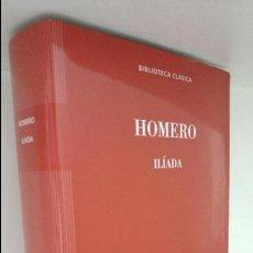 Libros de segunda mano - HOMERO ILÍADA - 54673587