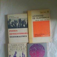 Libros de segunda mano: LOTE 4 LIBROS LITERATURA HISPANOAMERICANA. Lote 56997100