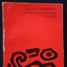 Libros de segunda mano: JULIO CORTAZAR -OSTATNIA RUNDA . ULTIMO ROUND (EN POLACO) - 1974 - POLISH. Lote 57734895