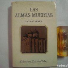 Libros de segunda mano: NICOLAS GOGOL, LAS ALMAS MUERTAS. COLECCIÓN CLÁSICOS TABER. 1969. Lote 62682360