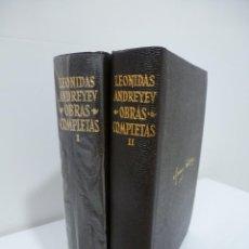 Libros de segunda mano: LEONIDAS ANDREYEV. OBRAS COMPLETAS. AGUILAR, PRIMERA EDICIÓN.. Lote 63154224
