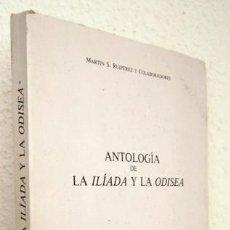 Libros de segunda mano: RUIPÉREZ, MARTÍN S.: ANTOLOGÍA DE LA ILÍADA Y LA ODISEA (FUNDACIÓN PASTOR DE ESTUDIOS CLÁSICOS) (CB). Lote 63217212