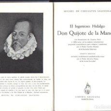 Libros de segunda mano: CERVANTES : DON QUIJOTE DE LA MANCHA (SALESIANA, 1959) . Lote 64006771