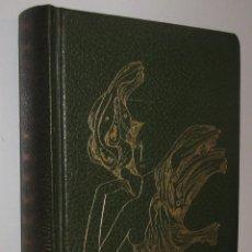 Libros de segunda mano: LA DOROTEA - LA GATOMAQUIA - LOPE DE VEGA *. Lote 64027603