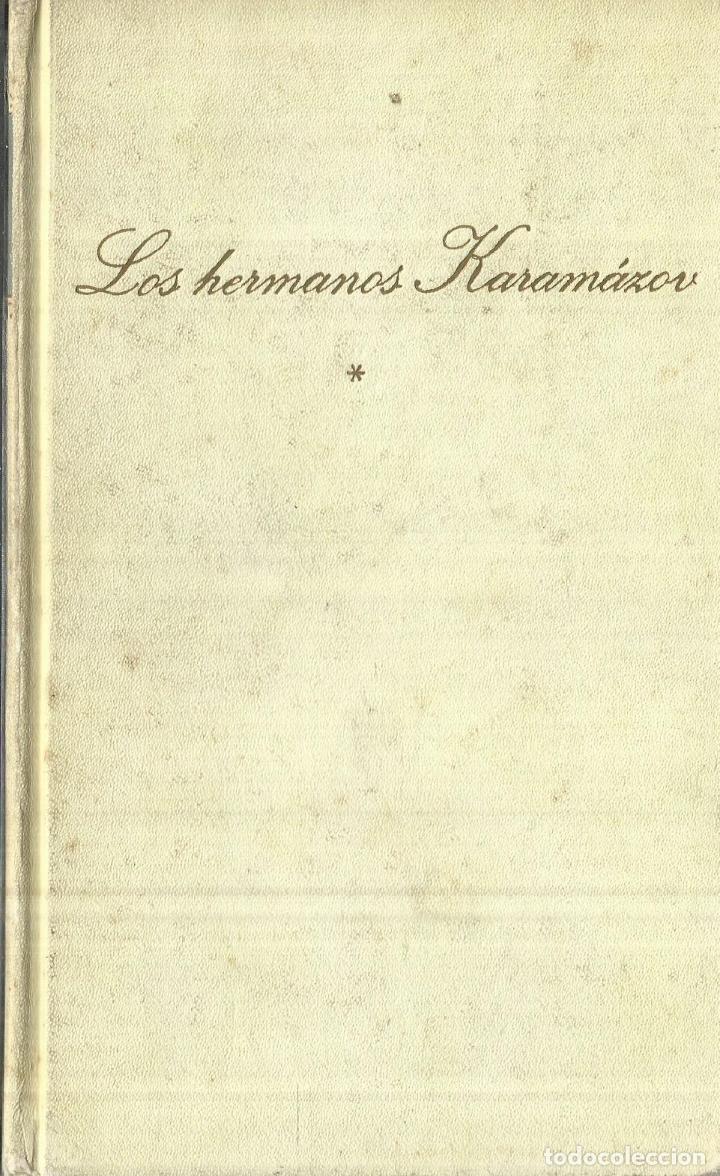 LOS HERMANOS KARAMÁZOV. FIODOR DOSTOIEVSKI. CÍRCULO DE LECTORES. BARCELONA. 1969 (Libros de Segunda Mano (posteriores a 1936) - Literatura - Narrativa - Clásicos)
