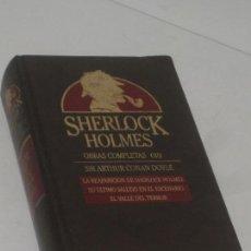 Livros em segunda mão: SHERLOCK HOLMES (ORBIS. AÑO 1987). Lote 117236950