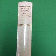 Libros de segunda mano: ALEJANDRO CASONA OBRAS COMPLETAS TOMO I AGUILAR COMO NUEVO. Lote 73758043