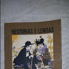 Libros de segunda mano: HESTORIAS E LENDAS - CASTELAO - 2 EDICION 1975. Lote 73589479