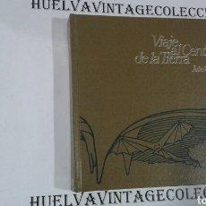 Libros de segunda mano: VIAJE AL CENTRO DE LA TIERRA, -JULIO VERNE-. Lote 75247203