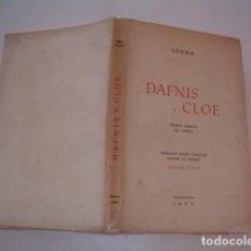 Libros de segunda mano: LONGO. DAFNIS Y CLOE. VERSIÓN DIRECTA DEL GRIEGO. RM79855. . Lote 83145980