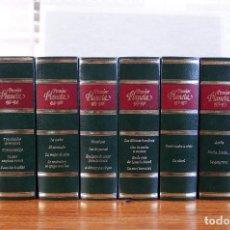 Libros de segunda mano: COLECCIÓN LOS PREMIOS PLANETA. 8 TOMOS.. Lote 87913840