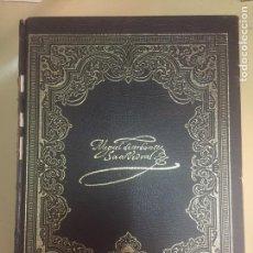 Libros de segunda mano: DON QUIJOTE DE LA MANCHA. OCEANO. EDICION LIMITADA.AÑO 1996.. Lote 89048456