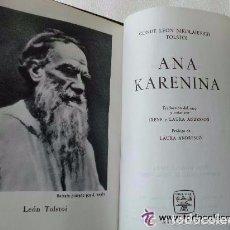Libros de segunda mano: TOLSTOI, LEÓN NIKOLAIEVICHANA KARENINA. ANA KARENINA. ANA KARENINA. ANA KARENINA. . Lote 89852764