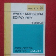 Libros de segunda mano: AYAX ANTÍGONA EDIPO REY .SÓFOCLES. SALVAT. Lote 110105780