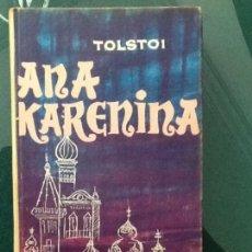 Libros de segunda mano: ANA KARENINA. LEÓN TOLSTOI. Lote 94538007