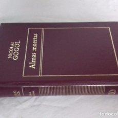 Libros de segunda mano: ALMAS MUERTAS-NICOLAI GOGOL-1982-EDICIONES ORBIS/ORIGEN-. Lote 94768675