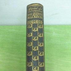 Libros de segunda mano: DON QUIJOTE DE LA MANCHA. CERVANTES. ED AHR, 1ªED 1962. TAPA DURA PIEL CON DORADOS-MUY BUEN ESTADO. Lote 95551735