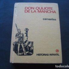 Libros de segunda mano: LIBRO DON QUIJOTE DE LA MANCHA. ED. BRUGUERA 1975.. Lote 95732903