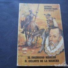 Libros de segunda mano: LIBRO DON QUIJOTE DE LA MANCHA. ED. MAVES 1980. Lote 95733020