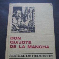 Libros de segunda mano: LIBRO DON QUIJOTE DE LA MANCHA. ED. BRUGUERA 1971. Lote 95794827