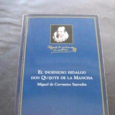 Libros de segunda mano: LIBRO DON QUIJOTE DE LA MANCHA. ED. ANETO 2005. Lote 95928827