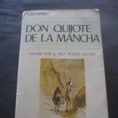 Libros de segunda mano: LIBRO DON QUIJOTE DE LA MANCHA. ED. EDAF 1980. Lote 95928995