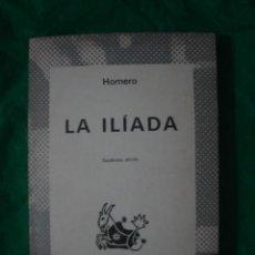 Libros de segunda mano: LA ILÍADA, DE HOMERO. ESPASA CALPE, 1981. COLECCIÓN AUSTRAL 1207. Lote 100511723