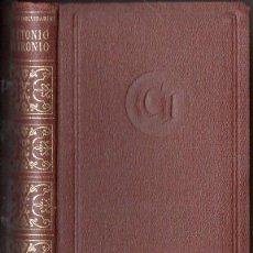 Libros de segunda mano: SUETONIO : LOS DOCE CÉSARES / PETRONIO : SATIRICÓN (ATENEO, 1959). Lote 103481243