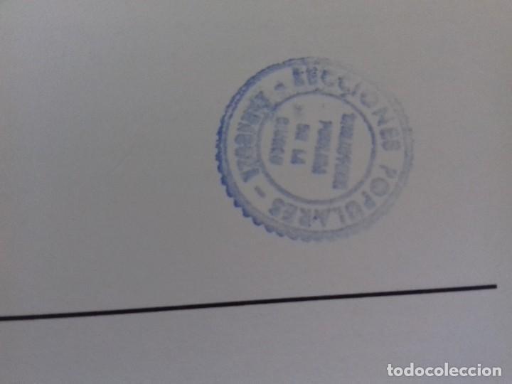 Libros de segunda mano: LA ENEIDA-VIRGILIO-EDITORIAL VERON-3ª EDICION 1971-ILUSTRADA-VER FOTOS - Foto 8 - 107297007