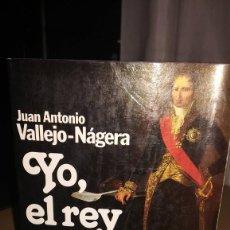 Libros de segunda mano: YO, EL REY. VALLEJO-NAGERA. PREMIO PLANETA 1985. EDICION LA CAIXA 1986. Lote 108334075
