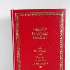Libros de segunda mano: TRES NOVELAS DE FRANZ KAFKA. Lote 110617879