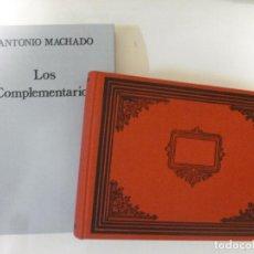 Libros de segunda mano: LOS COMPLEMENTARIOS. ANTONIO MACHADO. TAURUS. ED 1972.. Lote 111670403