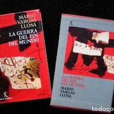 Libros de segunda mano: LA GUERRA DEL FIN DEL MUNDO - MARIO VARGAS LLOSA - 1981 PRIMERA EDIDICON - LUJO - CON ESTUCHE. Lote 112351407