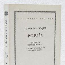 Libros de segunda mano: MANRIQUE, JORGE: POESÍA (CRÍTICA) (CB). Lote 116235331
