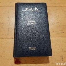 Libros de segunda mano: AIGUA DE MAR (JOSEP PLA) VOLUMEN 2 OBRAS COMPLETAS. Lote 114298903