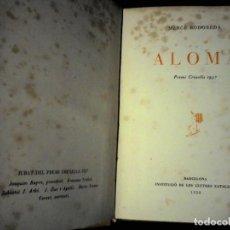 Libros de segunda mano: ALOMA MERCE RODOREDA. Lote 114383507