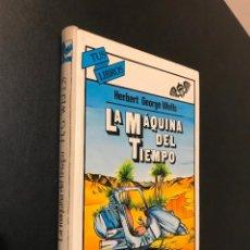 Libros de segunda mano: TUS LIBROS. Nº 18. LA MÁQUINA DEL TIEMPO. HERBERT GEORGE WELLS. ANAYA .. Lote 115546435