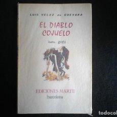 Libros de segunda mano: EL DIABLO COJUELO LUIS VELEZ DE GUEVARA. Lote 115588359