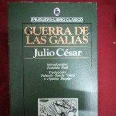 Libros de segunda mano: GUERRA DE LAS GALIAS DE JULIO CÉSAR (EDITORIAL BRUGUERA 3A EDICIÓN) INTRODUCCIÓN DE EUDALD SOLÀ. Lote 115637011