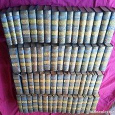 Libros de segunda mano: PREMIOS NOBEL - EDITORIAL AGUILAR - 62 TOMOS - ENCUADERNACIÓN PLÁSTICO AZUL Y AMARILLO. Lote 116348919