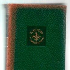 Libros de segunda mano: STEFAN ZWEIG. OBRAS COMPLETAS TOMO I (1). NOVELAS EDITORIAL JUVENTUD. TERCERA ED 1959. Lote 118682655