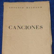 Libros de segunda mano: CANCIONES - ANTONIO MACHADO - AFRODISIO AGUADO (1949). Lote 120773747