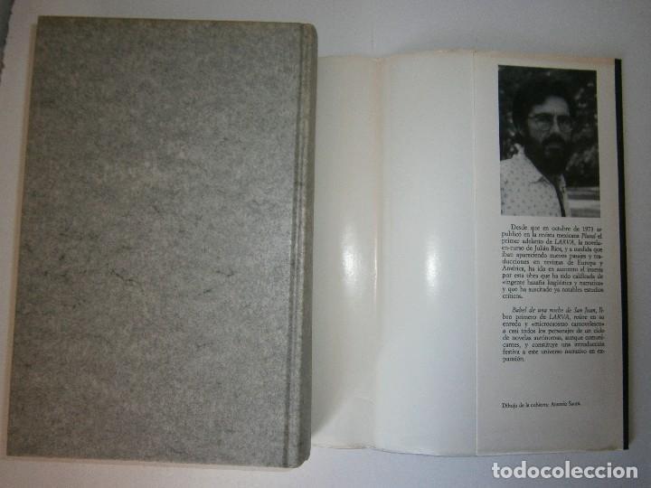 Libros de segunda mano: LARVA BABEL DE UNA NOCHE DE SAN JUAN Julian Rios Mondadori 1992 - Foto 14 - 127499915