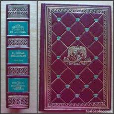 Libros de segunda mano: LOS GRANDES CLASICOS DE LA INDIA. VOL. 4. 1983. Lote 128094223