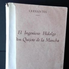 Libros de segunda mano: EL INGENIOSO HIDALGO DON QUIJOTE DE LA MANCHA. CERVANTES.. Lote 128607095