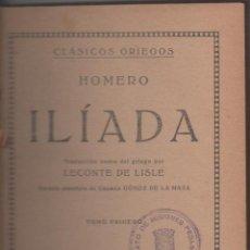Libros de segunda mano - Ilíada - Homero - 129092615