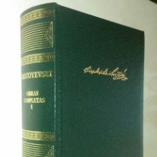 Libros de segunda mano: DOSTOYEVSKI. OBRAS COMPLETAS I. AGUILAR.. Lote 129139759