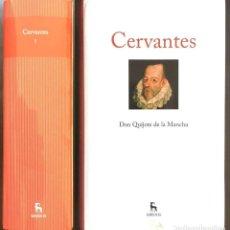 Libros de segunda mano: DON QUIJOTE DE LA MANCHA - CERVANTES - EDITORIAL GREDOS. Lote 130047251
