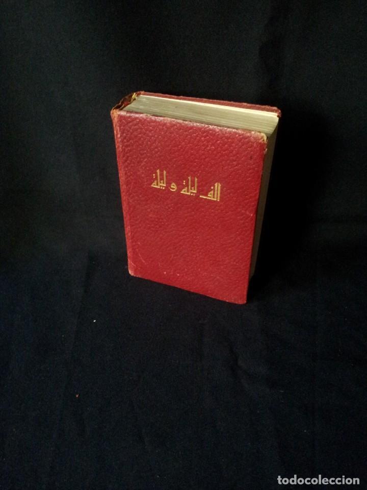 LAS MIL Y UNA NOCHES TOMO I - EDITORIAL AHR - PRIMERA EDICION 1962 (Libros de Segunda Mano (posteriores a 1936) - Literatura - Narrativa - Clásicos)